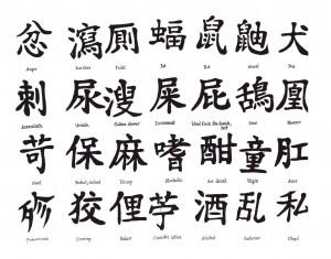 Chinese New Year Animal Dragon Symbol Tattoo