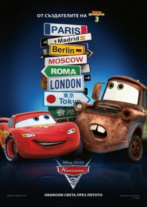 Cars 2 Quotes
