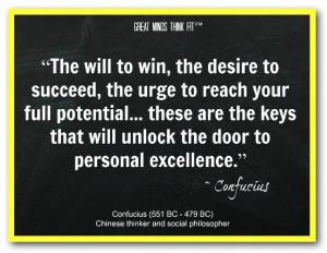 Confucius Quotes In Chinese Confucius quote