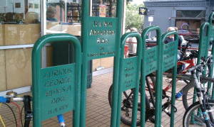 powell s bookstore s bike rack anne marije rook ever noticed the bike ...
