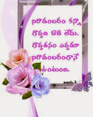 Telugu Good Night Quotes wallphotos For fb