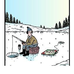 ice fishing bait