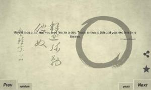 ... zen quotes 67 stars by john colvin on 25 06 2014 zen quotes 67 stars