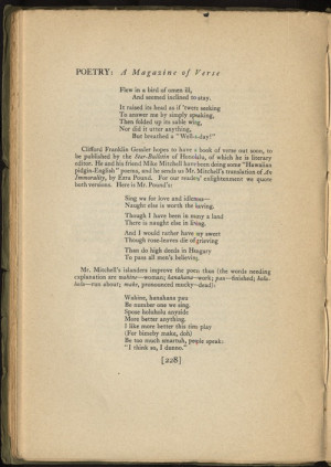 The January 1925 issue also includes poems by Yvor Winters, Witter ...
