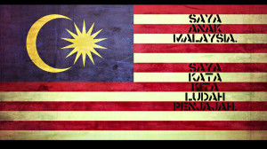 Malaysian Flag grunge quotes by imantapiara