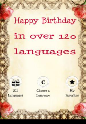 2757-1-birthday!-say-happy-birthday.jpg