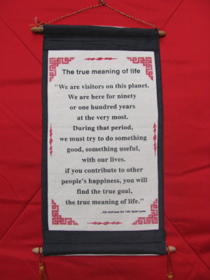 the true meaning of life To thine own self be true tree of life meaning and inspiration the tree of life meaning comes from its symbolic aspects if you take a look at the symbols you can extract the meaning through each of these symbols.