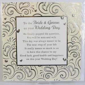 Bride & Groom Card Medium - 150mm x 150mm