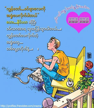 Funny Burmese Love Poems 3 Martyrs' Day (Myanmar Arzarni Day) Let ...