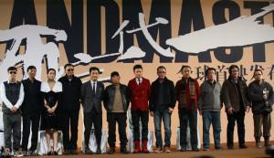 Berlinale Wong Kar Wai Tony