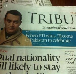 pakistan #elections #pti
