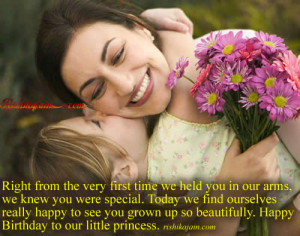 Happy Birthday Quotes To Daughter From Mother ~ Mom Birthday Quotes ...
