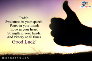 ... heart; Strength in your hands; And victory at all times. Good Luck