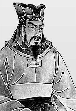 """Sun Tzu , another great general and the author of the """" Art of War ..."""
