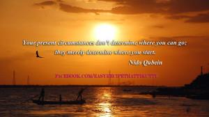 Sunrise Quotes