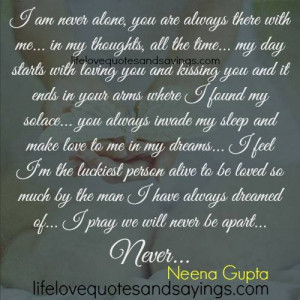 Am Never Alone..