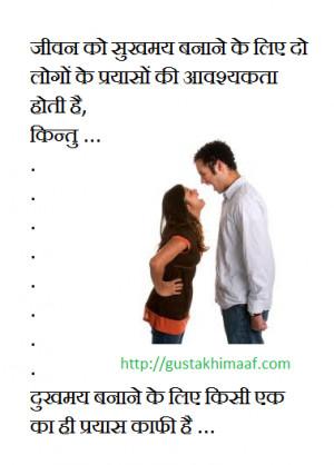 Funny Quotes Husband Wife 3 Funny Quotes Husband Wife 3