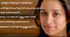 Love Malayalam Quotes Malayalam Quotes About Friendshiop Love College ...