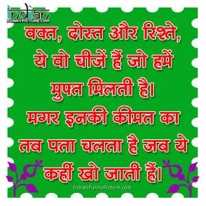 Hindi_Quotes_Suvichar_in_Hindi_9.jpg