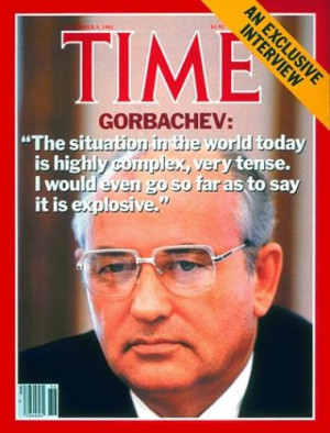 Mikhail Gorbachev Facts 7: President Ronald Reagan