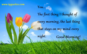 good-morning-quotes-for-him (4)
