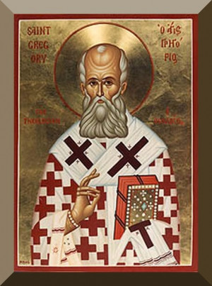Saint Gregory of Nazianzus Quote