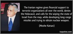 More Moshe Katsav Quotes