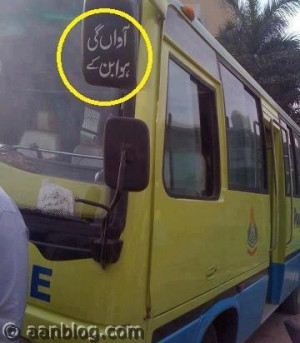 Funny Punjab Collage Bus -Urdu Quote.If you like above funny picture ...