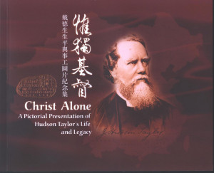 ... Alone: A Pictorial Presentation of Hudson Taylor's Life and Legacy