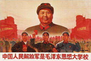 "NCES has removed the Mao Zedong quote from its website. The ""Quote ..."