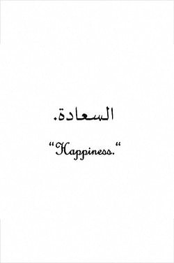 love quotes with translation arabic quotesgram