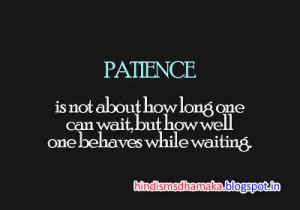 Patience Wise Quote Wallpaper For Facebook Status, Quotes SMS Pics