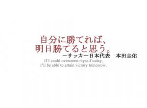 ... Quotes, Kawaii Quotes, Quotes Japanese, Japanese Quotes, Japan Quotes