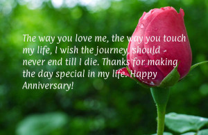 25+ Lovely and Romantic Wedding Anniversary Wishes