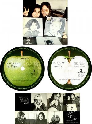 John Lennon John Lennon & Yoko Ono Interview JAP 7