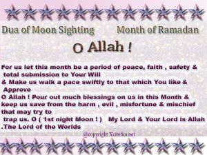 ... sighting in month of ramadan dua of moon sighting in month of ramadan