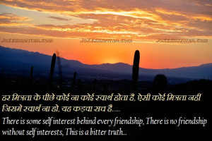 ... some of Wallpaper Qqq Images Best Friend Quotes Hindi Funny pictures