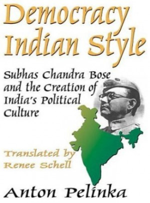 Go Back > Gallery For > Subhash Chandra Bose Quotes