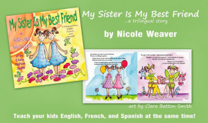 My Sister is My Best Friend: SISTER QUOTES