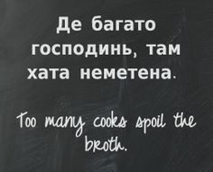 ... Ukrainian-English-Proverbs-Sayings/dp/1496135598/ This quote courtesy