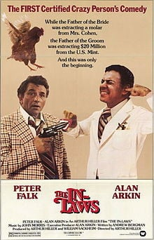 directed by arthur hiller produced by arthur hiller william sackheim ...