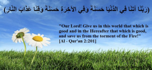 Islamic Photo Gallery of Quranic Verses, Authentic Hadiths and ...