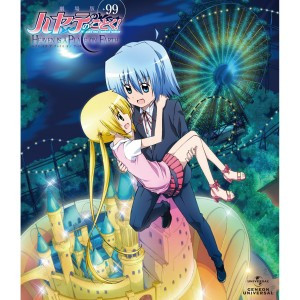 Hayate the Combat Butler Quotes
