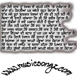 Punjabi Quotes HD Wallpaper 17