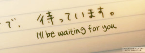 will-be-waiting-for-you-image.jpg