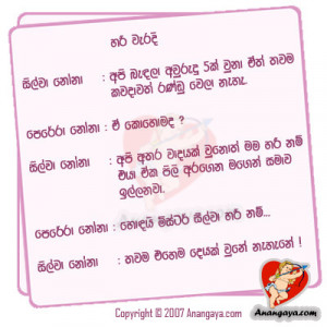 in sinhala sinhala duration sinhala love quotes sinhala