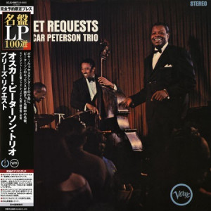 OSCAR PETERSON TRIO WE GET REQUESTS