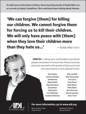 ADL Golda Meir - P 2014
