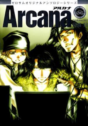 Zero-Sum Arcana Anthology Volume 6