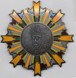 about Rep of CHINA Chinese 1912 Warlord Yuan Shikai picture medal
